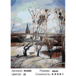 Сложность и количество цветов Березы и церковь Раскраска картина по номерам на холсте RUS042