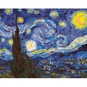 Звездное небо Раскраска картина по номерам на холсте Z-Z10110094