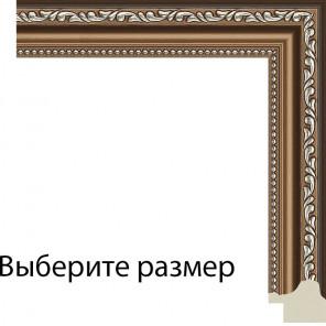 Выберите размер Глори Рамка для картины на подрамнике N235