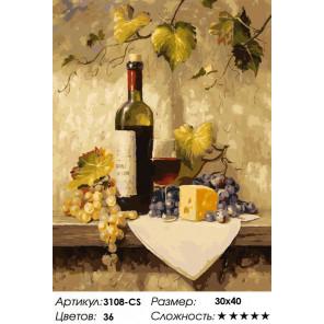 Сложность и количество цветов Натюрморт Раскраска картина по номерам на картоне Белоснежка 3108-CS