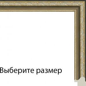 Выберите размер Камерон (бронза) Рамка для картины на подрамнике N251