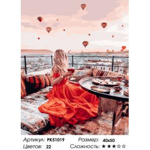 Сложность и количество цветов Нежность полета Раскраска картина по номерам на холсте PK51019