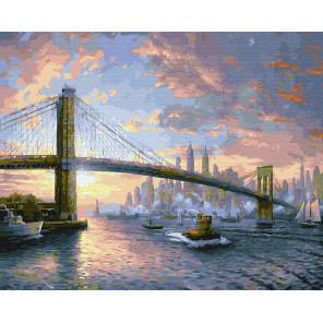 Рассвет над Нью-Йорком Раскраска картина по номерам на холсте KH0634