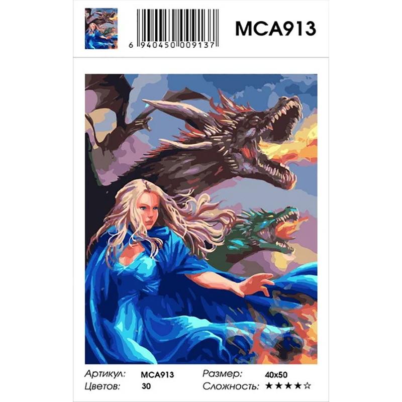 MCA913 Девушка и драконы Раскраска картина по номерам на ...