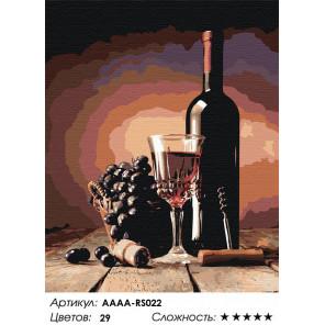 Сложность и количество цветов Полусладское вино Раскраска картина по номерам на холсте AAAA-RS022-100x125