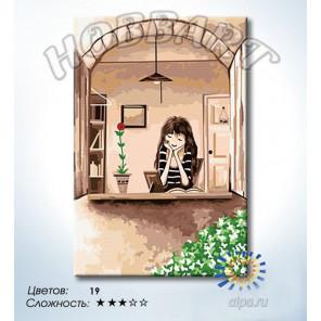 Теплые воспоминания Раскраска по номерам на холсте Hobbart Lite HB2030033-Lite