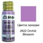 2622 Цветок орхидеи Фиолетовые Акриловая краска FolkArt Plaid