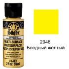 2946 Бледный жёлтый Для любой поверхности Акриловая краска Multi-Surface Folkart Plaid