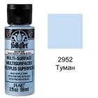 2952 Туман Для любой поверхности Акриловая краска Multi-Surface Folkart Plaid