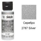 2787 Серебро 59мл Сверкающая акриловая краска Экстрим FolkArt Plaid