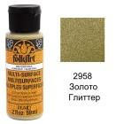 2958 Золото Глиттер Для любой поверхности Акриловая краска Multi-Surface Folkart Plaid
