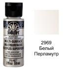 2969 Белый Перламутр Для любой поверхности Акриловая краска Multi-Surface Folkart Plaid