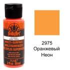 2975 Оранжевый Неон Для любой поверхности Акриловая краска Multi-Surface Folkart Plaid