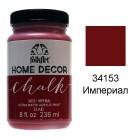 34153 Империал Home Decor Акриловая краска FolkArt Plaid