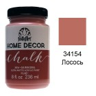 34154 Лосось Home Decor Акриловая краска FolkArt Plaid
