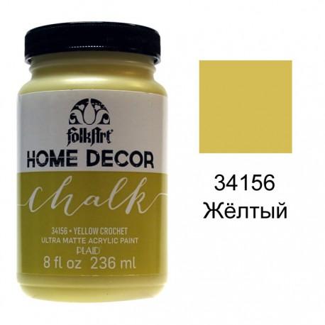 34156 Жёлтый Home Decor Акриловая краска FolkArt Plaid