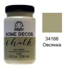 34166 Овсянка Home Decor Акриловая краска FolkArt Plaid