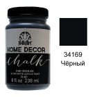 34169 Чёрный Home Decor Акриловая краска FolkArt Plaid