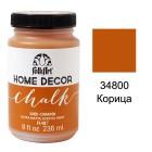 34800 Корица Home Decor Акриловая краска FolkArt Plaid
