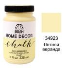 34923 Летняя веранда Home Decor Акриловая краска FolkArt Plaid