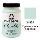 34924 Приморская деревня Home Decor Акриловая краска FolkArt Plaid