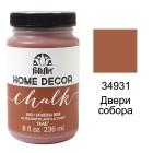 34931 Двери собора Home Decor Акриловая краска FolkArt Plaid