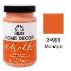 34996 Монарх Home Decor Акриловая краска FolkArt Plaid