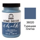 36020 Турецкая плитка Home Decor Акриловая краска FolkArt Plaid