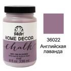 36022 Английская лаванда Home Decor Акриловая краска FolkArt Plaid