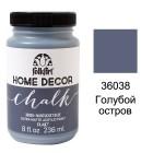 36038 Голубой остров Home Decor Акриловая краска FolkArt Plaid