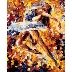 Танцевальный экстаз Раскраска картина по номерам на холсте LA45