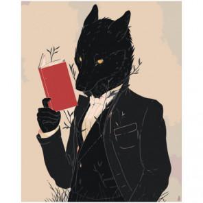 Волк в костюме с книгой 80х100 Раскраска картина по номерам на холсте