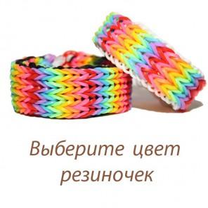 Выберите цвет блестящие однотонные 300шт Резиночки для плетения
