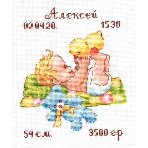 Метрика. Мамино счастье. Играет. Набор для вышивания Многоцветница МКН 43-14
