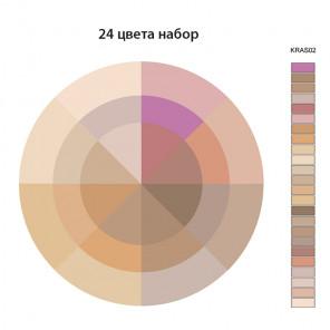 24 цвета Телесно-розовый Набор акриловых красок