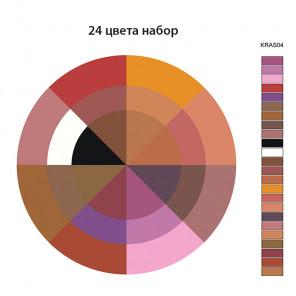 24 цвета Красно-розовый Набор акриловых красок AAAA-KRAS04
