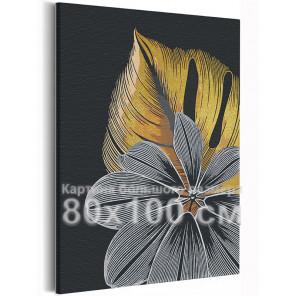 Золотые и серебрянные листья 80х100 см Раскраска картина по номерам на холсте с металлическими красками AAAA-RS118-80x100