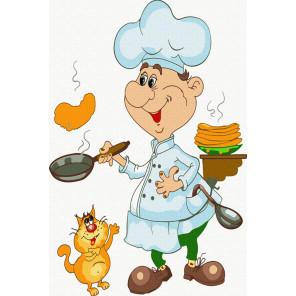 Весёлый повар Раскраска картина по номерам на холсте KH1040
