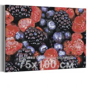 Малина и ежевика 75х100 см Раскраска картина по номерам на холсте AAAA-RS133-75x100