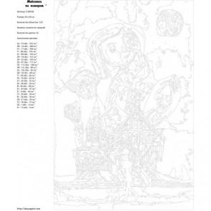 Коралина в Стране Кошмаров Раскраска картина по номерам на холсте