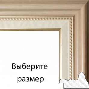 Rebecca Рамка багетная для картины на подрамнике и на картоне