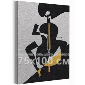 Геометрическая музыка 75х100 см Раскраска картина по номерам на холсте с металлической краской AAAA-RS239-75x100