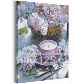 Сирень и чашка кофе / Цветы 100х125 см Раскраска картина по номерам на холсте AAAA-RS225-100x125