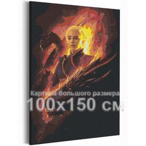 Девушка и драконы 100х150 см Раскраска картина по номерам на холсте AAAA-RS211-100x150