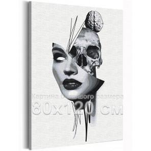 Девушка и череп / Абстракция 80х120 см Раскраска картина по номерам на холсте AAAA-RS286-80x120