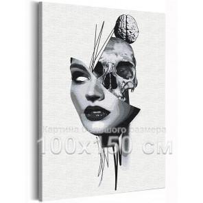 Девушка и череп / Абстракция 100х150 см Раскраска картина по номерам на холсте AAAA-RS286-100x150