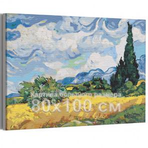 Пшеничное поле с кипарисом Винсент Ван Гог / Известные картины Раскраска картина по номерам на холсте AAAA-RS288-80x100