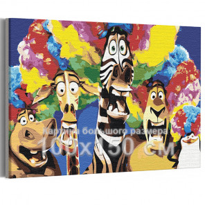 Веселое фото / Мадагаскар / Животные 100х150 см Раскраска картина по номерам на холсте AAAA-JV16-100x150