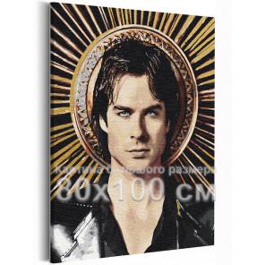 Деймон Дневники вампира 80х100 см Раскраска картина по номерам на холсте с металлической краской AAAA-RS367-80x100