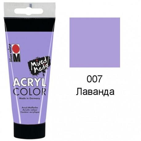 007 Лаванда Acryl Color акриловая краска Marabu